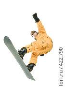 Купить «Сноубордист в оранжевом комбинезоне на белом фоне», фото № 422790, снято 20 января 2008 г. (c) Лисовская Наталья / Фотобанк Лори