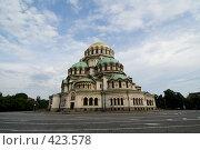 Купить «Собор Александра Невского», фото № 423578, снято 7 мая 2008 г. (c) Дмитрий Рогов / Фотобанк Лори