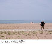 Купить «Пляж на Иссык-Куле», фото № 423694, снято 7 мая 2005 г. (c) Михаил Браво / Фотобанк Лори