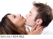 Купить «Поцелуй», фото № 424462, снято 10 июля 2008 г. (c) Сергей Сухоруков / Фотобанк Лори
