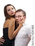 Купить «Молодая пара», фото № 424466, снято 10 июля 2008 г. (c) Сергей Сухоруков / Фотобанк Лори