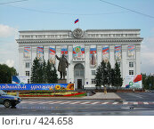 Купить «Площадь советов», фото № 424658, снято 21 августа 2008 г. (c) Сизов Андрей / Фотобанк Лори