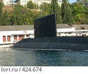 Купить «Подводная лодка ЧФ у причала в бухте Севастополя», фото № 424674, снято 4 сентября 2007 г. (c) Кирилл Курашов / Фотобанк Лори