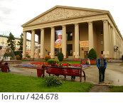 Купить «Драматический театр», фото № 424678, снято 21 августа 2008 г. (c) Сизов Андрей / Фотобанк Лори