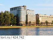 Купить «Современный бизнес-центр на Аптекарском острове (Санкт-Петербург)», фото № 424742, снято 13 июня 2008 г. (c) Дмитрий Яковлев / Фотобанк Лори