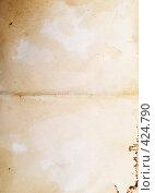 Купить «Старая бумага», фото № 424790, снято 16 мая 2008 г. (c) Насыров Руслан / Фотобанк Лори