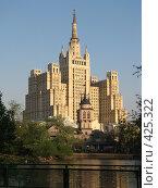 Купить «Высотка  на  Баррикадной. Москва», фото № 425322, снято 4 мая 2008 г. (c) елена бурова / Фотобанк Лори