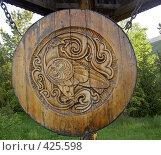 """Купить «Национальный парк """"Ала-Арча"""", Киргизия», фото № 425598, снято 6 мая 2005 г. (c) Михаил Браво / Фотобанк Лори"""
