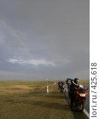 Купить «Радуга в степи», фото № 425618, снято 9 мая 2005 г. (c) Михаил Браво / Фотобанк Лори