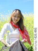 Купить «Девушка на природе», эксклюзивное фото № 426486, снято 11 августа 2008 г. (c) Natalia Nemtseva / Фотобанк Лори