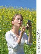 Купить «Макияж на природе», эксклюзивное фото № 426514, снято 11 августа 2008 г. (c) Natalia Nemtseva / Фотобанк Лори
