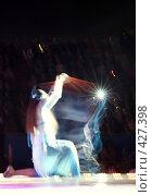 Танец.Магия. Стоковое фото, фотограф Ehduard Khabirov / Фотобанк Лори