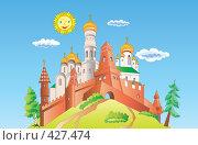 Купить «Сказочный замок», иллюстрация № 427474 (c) Куликова Татьяна / Фотобанк Лори