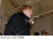 Купить «Евгений Плющенко в зале катка», фото № 427886, снято 29 января 2008 г. (c) Артём Анисимов / Фотобанк Лори
