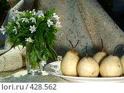 Купить «Груши и цветы», фото № 428562, снято 25 мая 2008 г. (c) Омельян Светлана / Фотобанк Лори