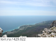 Купить «Вид на Черное море с  Айпетри», фото № 429022, снято 5 июня 2008 г. (c) Сергей Авдеев / Фотобанк Лори
