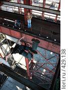 Купить «Роупджампинг. Полет», фото № 429138, снято 23 августа 2008 г. (c) Вадим Билалов / Фотобанк Лори