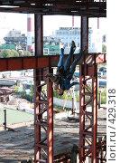 Купить «Роупджампинг. Тандем», фото № 429318, снято 23 августа 2008 г. (c) Вадим Билалов / Фотобанк Лори