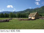 Купить «Новый домик в тихом месте в горах», фото № 430106, снято 13 июня 2008 г. (c) Виталий Попов / Фотобанк Лори