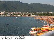 Купить «Пляж в Геленджике», фото № 430526, снято 15 июля 2008 г. (c) Александр Бутенко / Фотобанк Лори