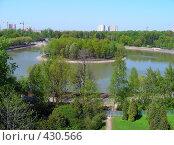 Купить «Москва. Измайловский парк», эксклюзивное фото № 430566, снято 3 мая 2008 г. (c) lana1501 / Фотобанк Лори