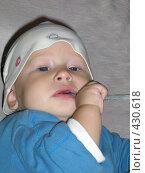 Купить «Малыш и первые зубы», фото № 430618, снято 27 июля 2007 г. (c) anery yesmurzayeva / Фотобанк Лори