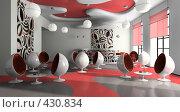 Купить «Интерьер кафе», иллюстрация № 430834 (c) Hemul / Фотобанк Лори
