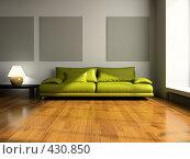 Купить «Современный интерьер», иллюстрация № 430850 (c) Hemul / Фотобанк Лори