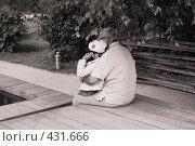 Купить «Дедушка с внуком», фото № 431666, снято 23 августа 2008 г. (c) Софья Ханджи / Фотобанк Лори
