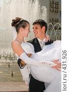 Купить «Свадьба. Молодожёны у фонтана.», фото № 431926, снято 23 августа 2008 г. (c) Федор Королевский / Фотобанк Лори