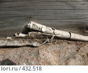 Купить «Строительные технологии предков.Гидроизоляция сруба», фото № 432518, снято 5 августа 2008 г. (c) Заноза-Ру / Фотобанк Лори