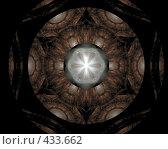 Купить «Орнамент», иллюстрация № 433662 (c) Parmenov Pavel / Фотобанк Лори