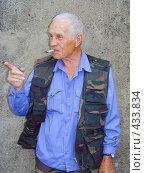 Купить «Пожилой мужчина с папиросой на фоне серой стены», фото № 433834, снято 10 августа 2008 г. (c) УНА / Фотобанк Лори