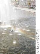 Купить «Радуга в фонтане», фото № 435714, снято 7 июня 2008 г. (c) Варвара Воронова / Фотобанк Лори