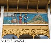Купить «Деревянный сказочный барельеф», фото № 436002, снято 5 августа 2008 г. (c) Морковкин Терентий / Фотобанк Лори