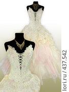 Купить «Свадебные платья», фото № 437542, снято 20 сентября 2019 г. (c) Goruppa / Фотобанк Лори
