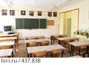 Купить «Школьный класс», эксклюзивное фото № 437838, снято 21 августа 2008 г. (c) Дмитрий Неумоин / Фотобанк Лори
