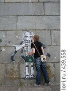 Купить «Мальчик целует девочку», фото № 439558, снято 22 мая 2008 г. (c) Никончук Алексей / Фотобанк Лори