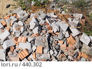Купить «Гора битого кирпича и кусков цемента», фото № 440302, снято 3 сентября 2008 г. (c) Артём Анисимов / Фотобанк Лори