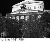 Купить «Большой театр вечером», фото № 441786, снято 3 июня 2003 г. (c) Элеонора Лукина (GenuineLera) / Фотобанк Лори