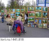 Купить «Москва. Торговля картинами около ВВЦ (ВДНХ)», эксклюзивное фото № 441818, снято 1 мая 2008 г. (c) lana1501 / Фотобанк Лори