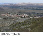 Купить «Ак-Довурак, Тува. Вид с горы», фото № 441986, снято 25 августа 2008 г. (c) Виталий Матонин / Фотобанк Лори