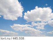 Купить «Синее небо и облака», фото № 445938, снято 27 апреля 2008 г. (c) Надежда Болотина / Фотобанк Лори