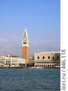Купить «Вид на Дворец Дожей и собор св. Марка с моря, Венеция, Италия», фото № 446118, снято 22 марта 2019 г. (c) ElenArt / Фотобанк Лори