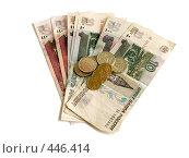 Купить «Бумажные деньги и монеты. Денежные знаки.», фото № 446414, снято 7 сентября 2008 г. (c) Кирпинев Валерий / Фотобанк Лори