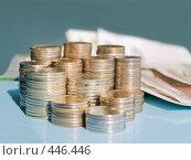 Купить «Бумажные деньги и монеты.Денежные знаки.», фото № 446446, снято 8 сентября 2008 г. (c) Кирпинев Валерий / Фотобанк Лори
