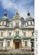 Купить «Храм», фото № 446830, снято 25 марта 2019 г. (c) Никончук Алексей / Фотобанк Лори