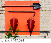 Купить «Пожарный щит», фото № 447094, снято 7 сентября 2008 г. (c) Юрий Егоров / Фотобанк Лори