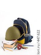 Купить «Школьные принадлежности и каска», фото № 447622, снято 7 сентября 2008 г. (c) Лисовская Наталья / Фотобанк Лори