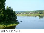 Купить «Таёжное село», фото № 447974, снято 30 июня 2008 г. (c) Людмила Пашкевич / Фотобанк Лори